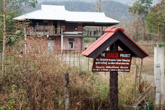 The Village Resource Center