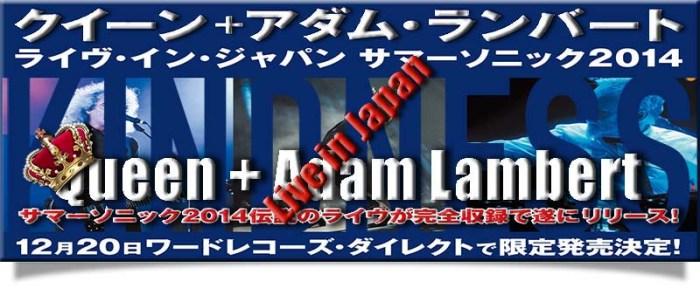 header-japan2